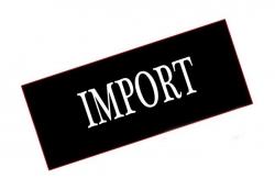 import - разное