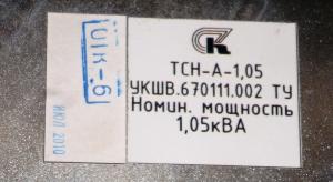 Плата ТСН-А-1.05 OTIS