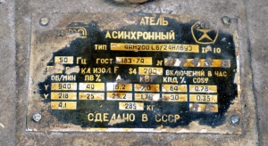 4АН-200L