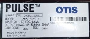 Блок контроля ремней  RBI ABA21700AG12 OTIS