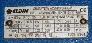 4АМН-160SB 4/16 5,0/1,25
