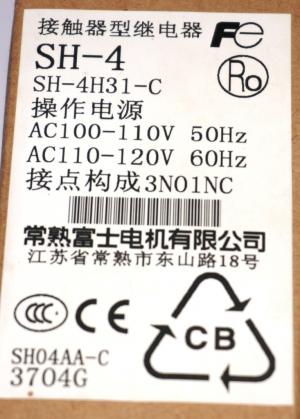 Пускатель SH-4H31-C