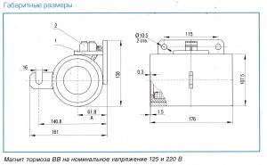 ZAA331BB1 Электромагнит