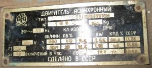 4АН180
