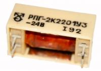 Реле РПГ-2К2201 -24В