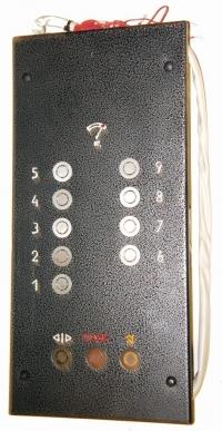 Панель (лифтёра) приказа МЛЗ