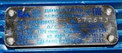 Электродвигатель АИРМ-63В4У3 фланец