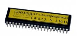 Процессор (ПЗУ) ШУЛМ ПКЛ-32.04