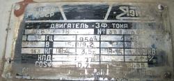 АС 2-62