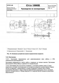 KO267C2