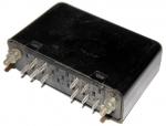 Реле РПГ-9-05401 -24В