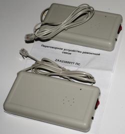 Переговорное устройство ZAA23850Y1 ремонтной связи